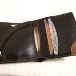 薄い財布エアーウォレットを買ってみた!